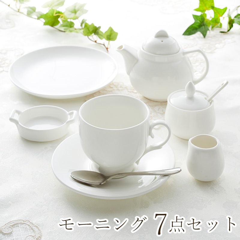 【Wilmax England】 モーニング7点セット